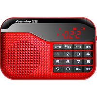 Newman N63 radio new portable semiconductor broadcast elderly for the elderly mini micro-mini pocket portable player rechargeable card full-band fm FM running