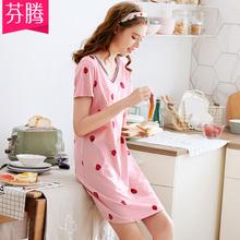 芬腾新款纯棉睡裙女夏短袖睡衣V领可爱甜美草莓短裙连衣裙家居服