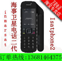 Authentic maritime satellite phone handset maritime telephone second generation isatphone2 maritime 2 generation simplified Chinese