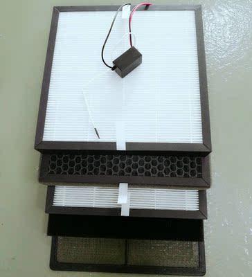 棋牌室空气净化器灯