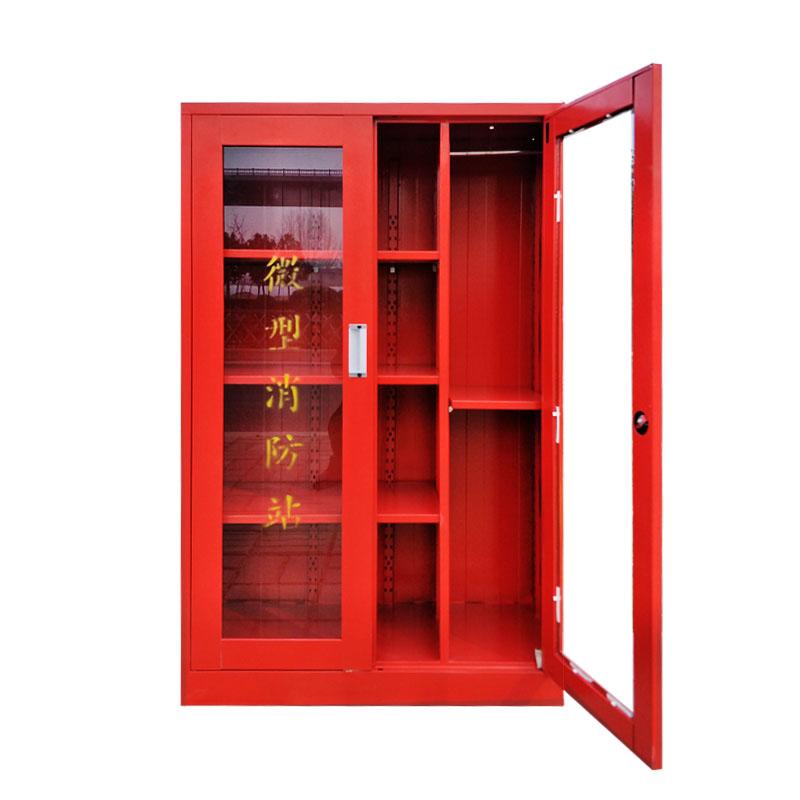 微型消防站消防柜消防器材全套工具柜全套应急柜放置柜灭火箱包邮