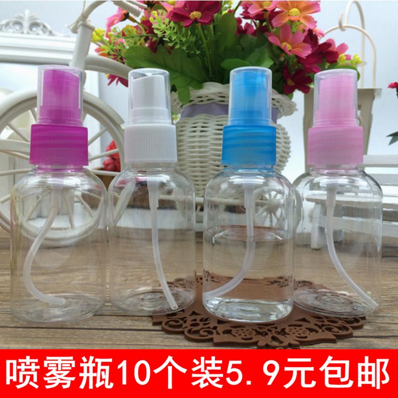 30ml 50ml 喷雾瓶化妆水香水分装瓶超细雾塑料空瓶子补水小喷瓶壶