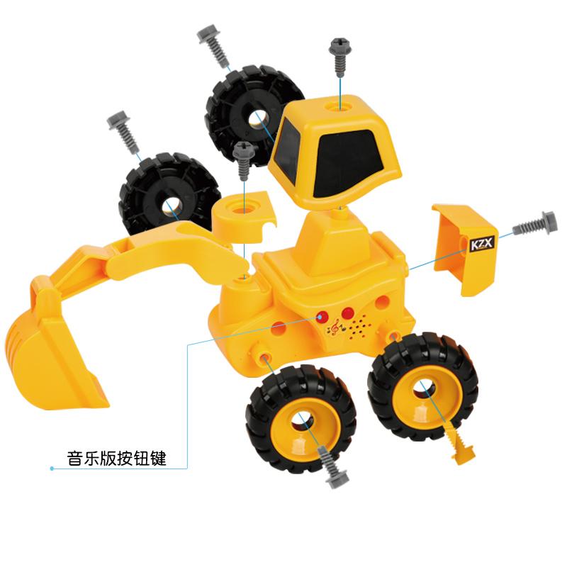 儿童螺母组合拆装可拆卸螺丝拼装组装工程车动手益智男孩玩具4岁3