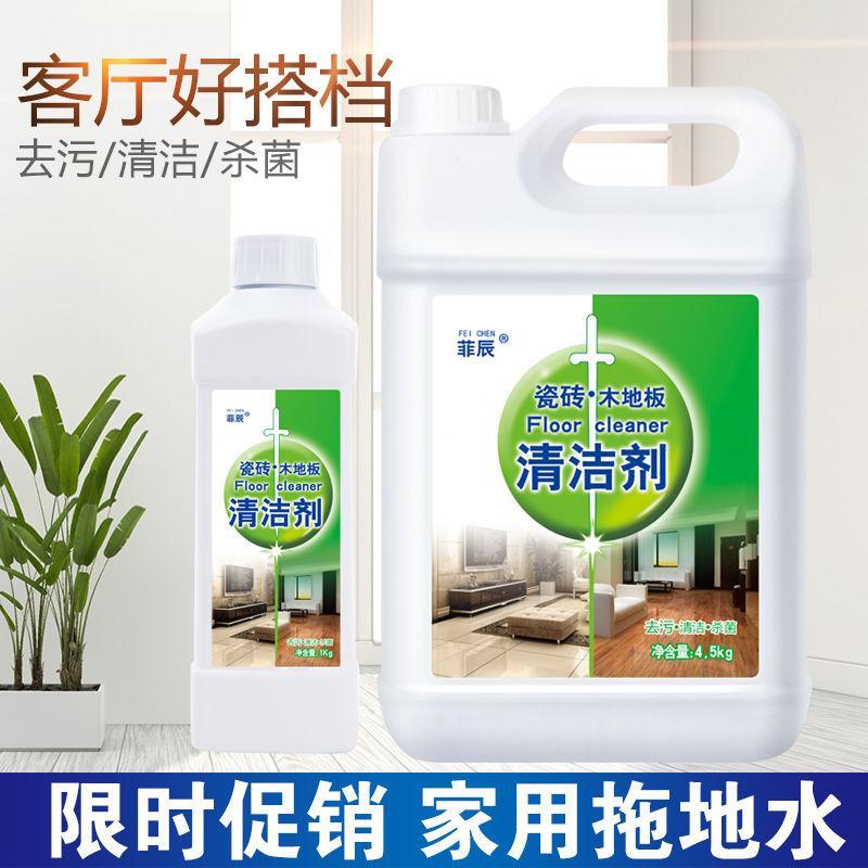 Моющие средства для чистки керамики и фарфора Артикул 599014104395