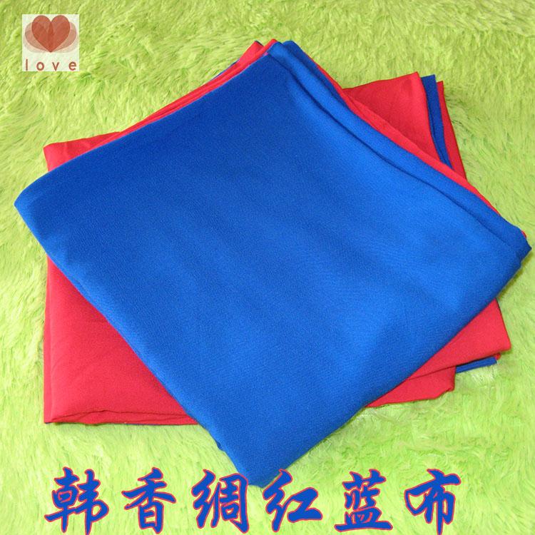 韩香绸初生婴儿红蓝布红布夹被新生儿包被人造棉宝宝蓝布包巾抱被