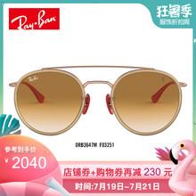 RayBan雷朋2019春夏新款法拉利男女款太阳镜渐变双梁墨镜0RB3647M图片