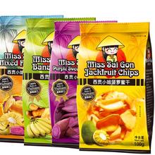 新品越南进口西贡小姐休闲零食品果疏干水果干果脯100g袋
