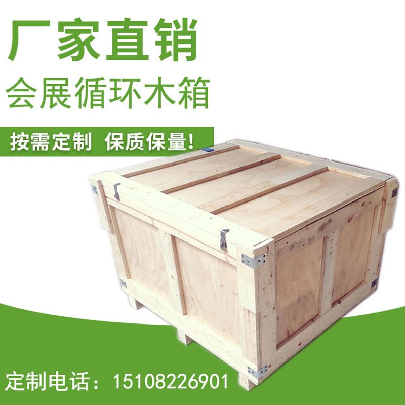 Индивидуальная упаковка под заказ / Скотч Артикул 593367600579