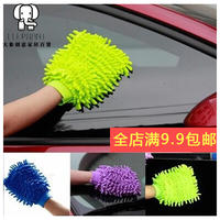 Microfiber chenille coral car wash gloves/cleaning gloves/dust-proof gloves Window glass gloves