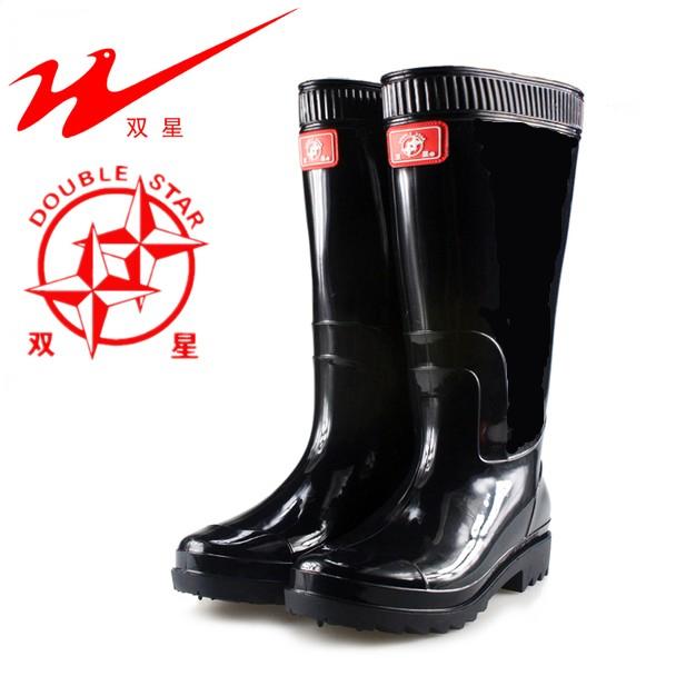 Защитная обувь / Спецобувь Артикул 37519623978