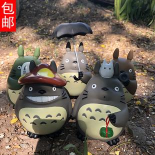 宫崎骏手办龙猫模型汽车摆件生日礼物动漫公仔玩具无脸男车载摆饰