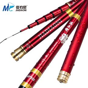 佳钓尼鸿运鲤 7.2 8.1米60T碳素28调超轻超硬手竿台钓竿钓鱼竿