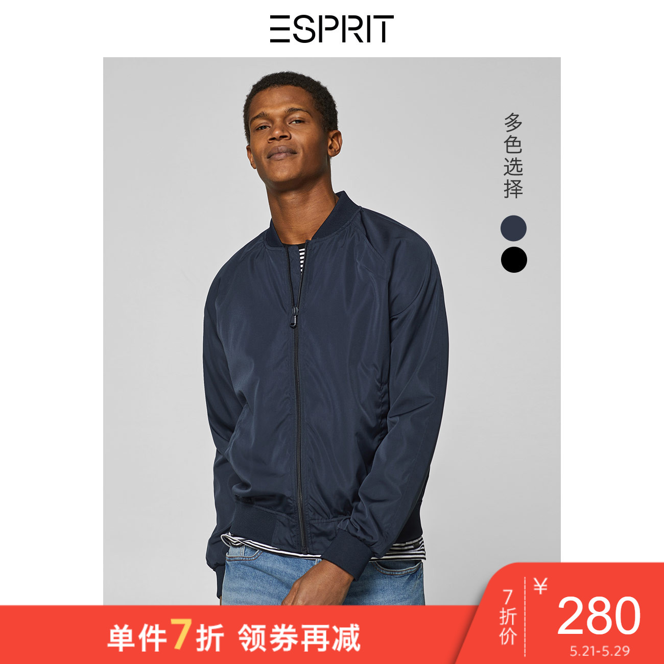 外套男春秋韩版潮流夹克男装新款商场同款ESPRIT EDC-039CC2G006