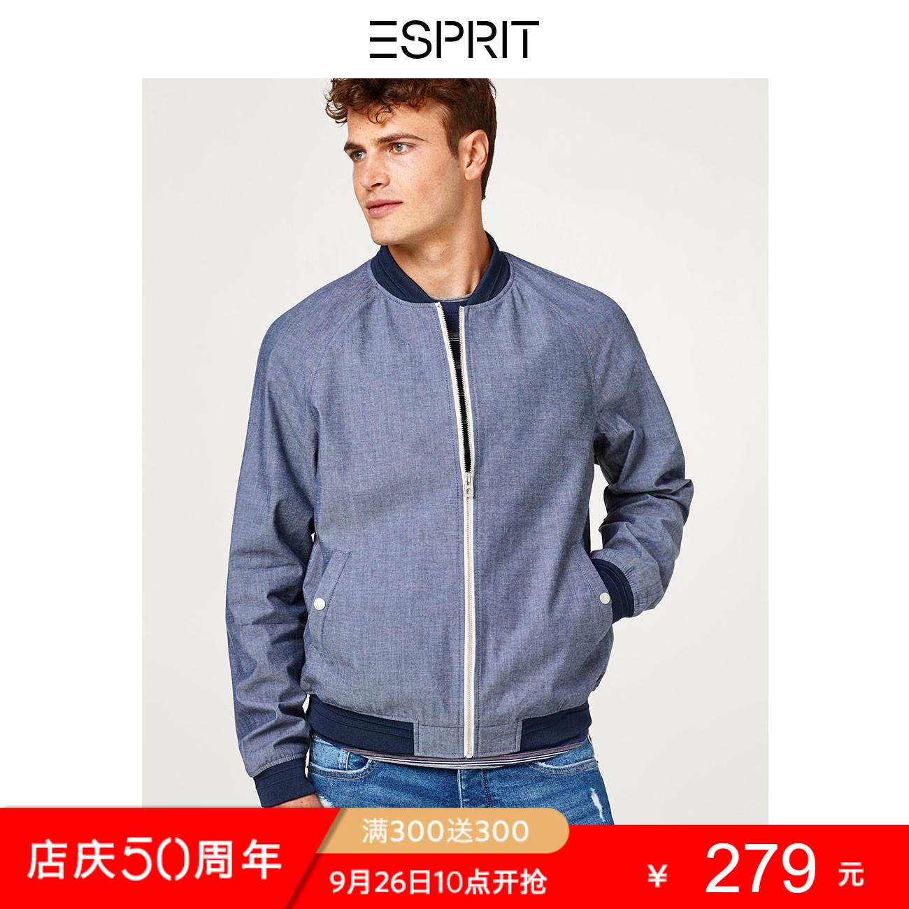 埃斯普利特外套