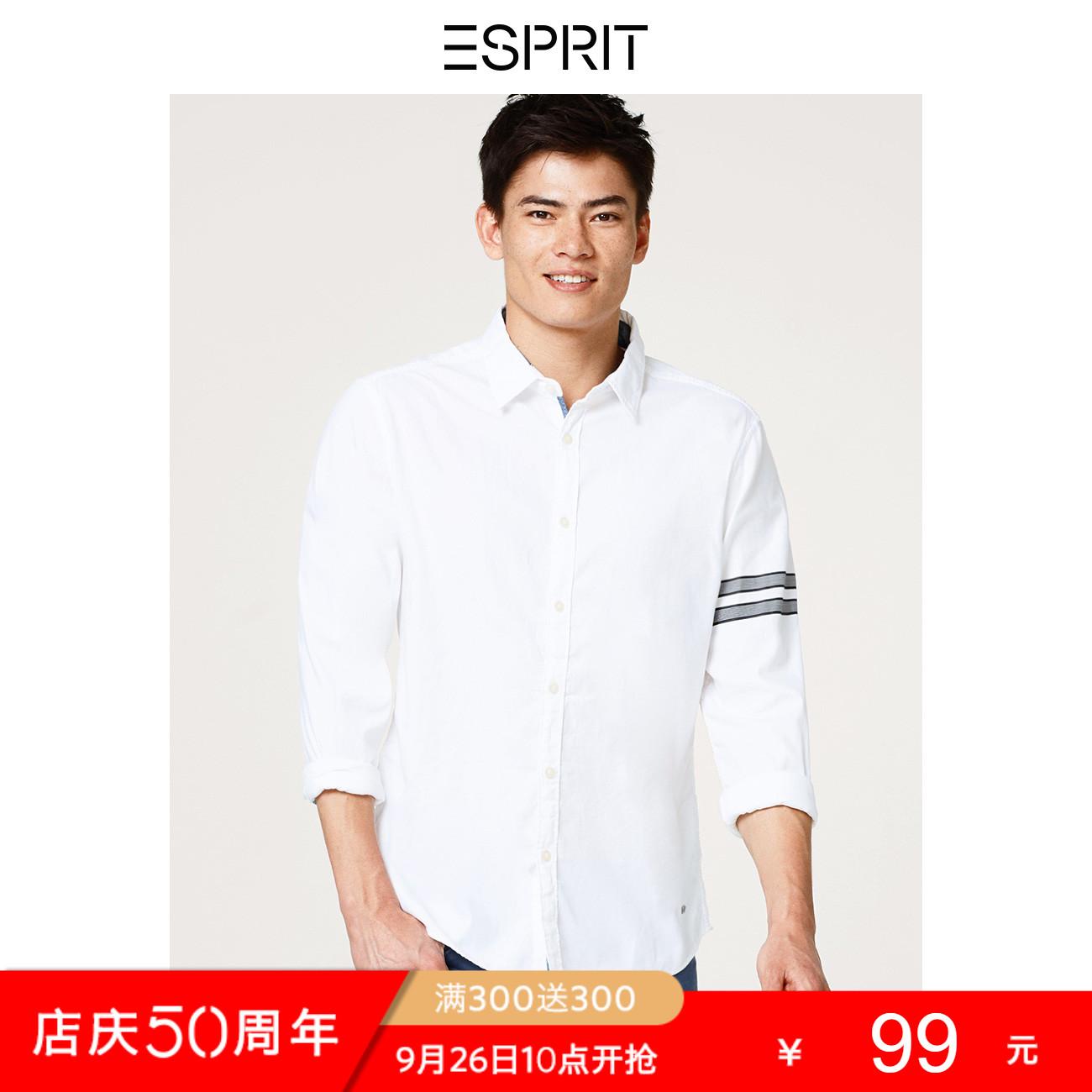 埃斯普利特男衬衫