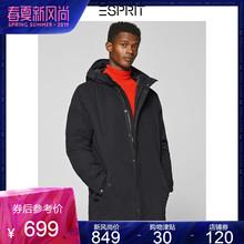 羽绒服男218中长款冬外套潮连帽简约纯色ESPRIT-128EE2G019图片
