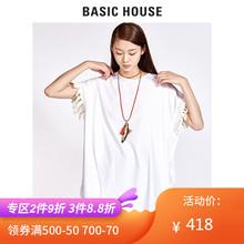 百家好夏季新品 Basichouse 式短款 純色流蘇款 連衣裙女HROP321U