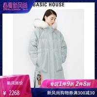 Basic House/百家好羽绒服女新款大毛领鹅绒长款韩版轻薄HSGD820A