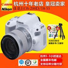 现货佳能200D EOS200D机身18-55/4-5.6套机入门单反相机100D升级