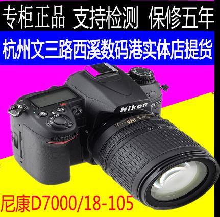 尼康d7000镜头