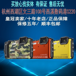 现货Nikon/尼康 AW300s防水30米W300s三防相机AW300s正品