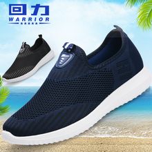 Pull back shoes new lazy shoes low shoes male autumn men's one pedal middle and old aged breathable soft bottom mesh shoes