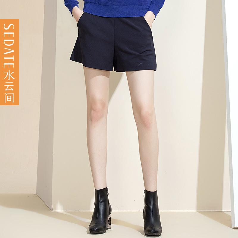 水云间短裤