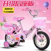 儿童自行车14