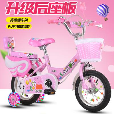 新款儿童自行车2-4-6-8岁男女孩童车12/14/16/18寸20寸单车脚踏车