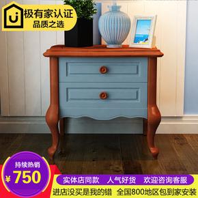 地中海床头柜美式乡村家具风格韩式床头柜田园床头柜欧式床头柜