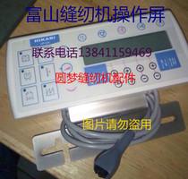 纯白油高级衣车润滑油平车机油五金机床机械润滑油斤缝纫机油5