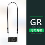 The original straps of wankang are applicable to the shoulder straps of ricoh grgrii GR2 GR3 GRD4 camera slings