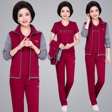 妈妈装运动服女款春秋季开衫拼色卫衣长袖休闲套装中老年50岁60岁