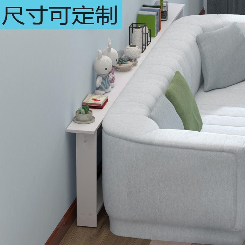 客厅沙发后置物架 靠墙落地架子木架床头背后长条收纳架房间窄架