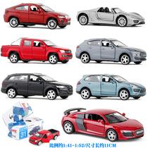 合金车模奥迪宝马牧马人宾利仿真汽车模型儿童玩具回力开门车多款