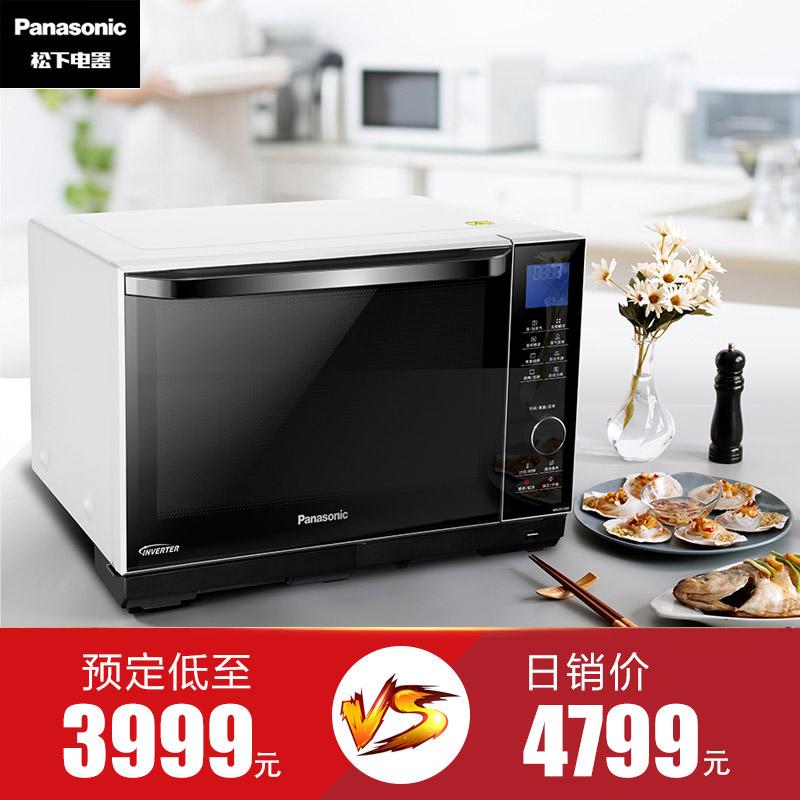 Panasonic/松下 NN-DS1200微波炉蒸烤箱家用微蒸烤一体机智能烤箱