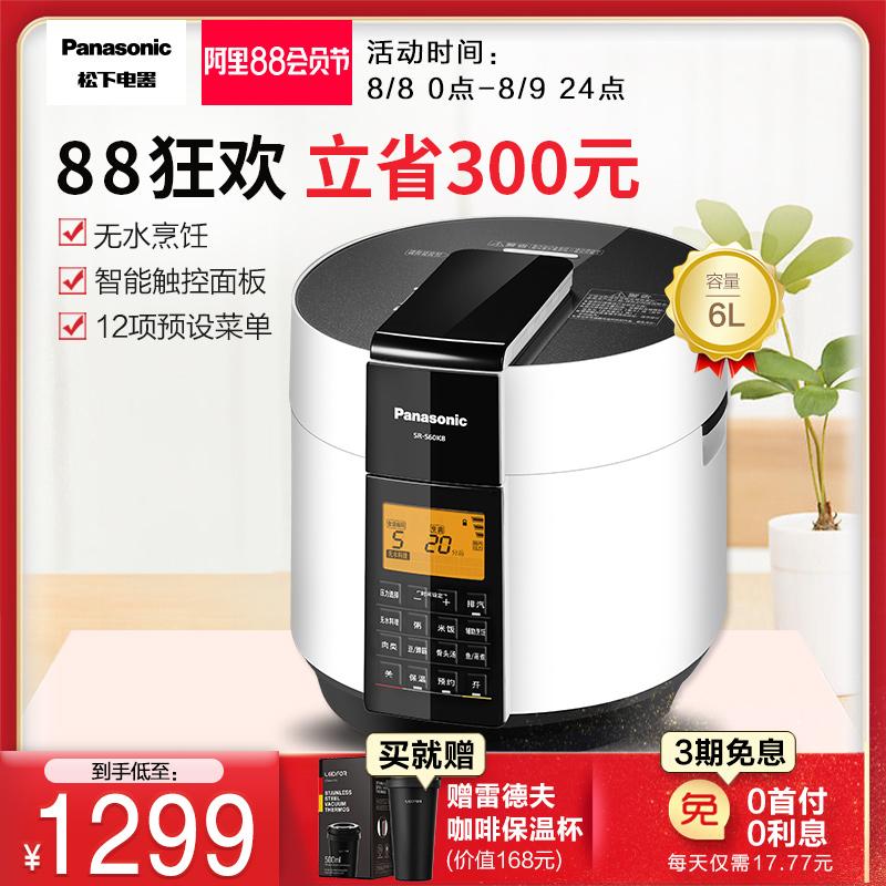 Panasonic/松下 SR-S60K8智能电压力锅大容量6L多功能饭煲压力锅