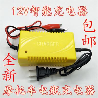 摩托车电瓶充电器 智能12V1A 2A蓄电池充电器 电瓶充电器