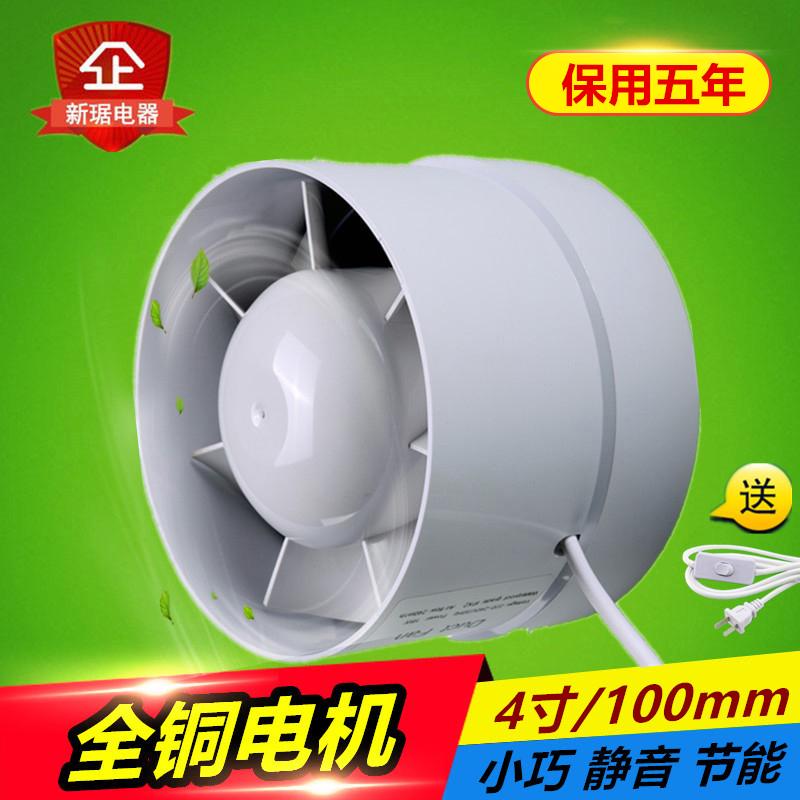 厨房卫生间4寸换气扇排风扇PVC110管道圆形排风抽风机新风静音100