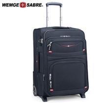 0222866系列时尚潮流迷彩登机箱行李箱万向轮Merge途明TUMI