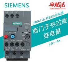 全新原装正品西门子热过载继电器3RU61161EB12.84A