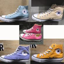 正品匡威Converse 经典常青款帆布鞋M9007  M9006 159674 160455