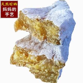 威海荣成新晒白霜地瓜干2斤 农家自晒无糖无添加红薯干新货