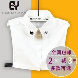 韩版假领子女士百搭白色假领衬衫领子衬衣领春秋冬季毛衣领装饰领