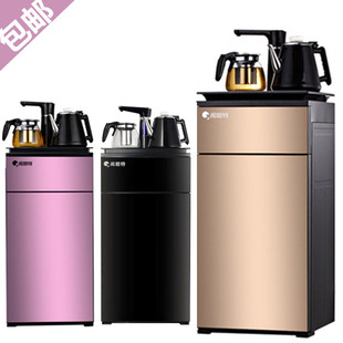 饮水机家用 全自动上水 茶吧机新款 冷热 下置水桶 立式 台式小型
