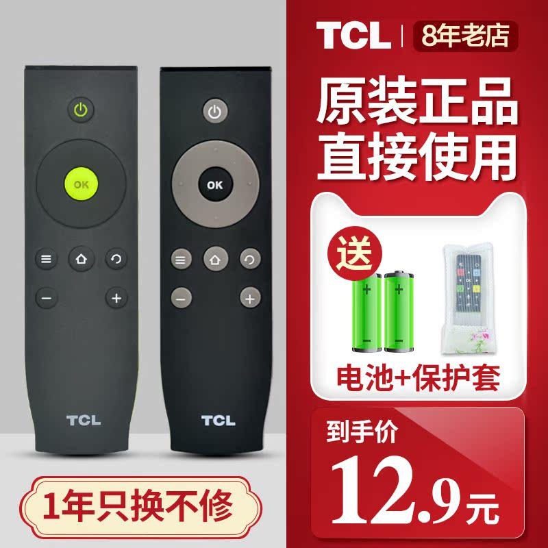 原装tcl液晶电视机智能遥控器 rc07dc11/12/I1 L32A71C  D43A810