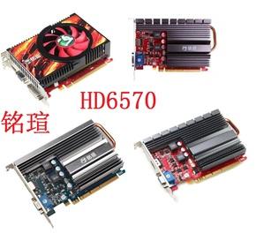 拆机铭瑄各款HD6570 512M 1G 2G 128b DDR3 DDR5 HDMI  PCI-E显卡