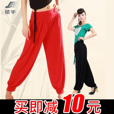 硕宇瑜伽服夏女款灯笼裤长裤莫代尔瑜珈服舞蹈服练功服套装七分裤