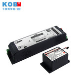 KOB Brand Automatic Door Backup Power Supply Lithium Battery Automatic Door Power Outage Continuous Power Supply Equipment