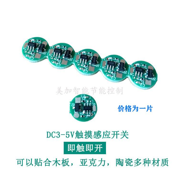 Сенсорные переключатели Артикул 585156390510